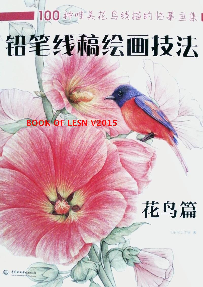 Chinese Coloring Books For Adult Pencil Line Drawing Techniques Painting Book (Include 100 Kinds Of Beautiful Flowers and birds) coloring books for adults meditation moment coloring book for grown up chinese books painting drawing book