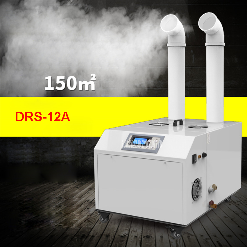 цена DRS-12A 1200 W Double Hole Industrial Plant Humidifier Upholstery Plant Upholder Industrial Submersible Warehouse Humidifiers онлайн в 2017 году