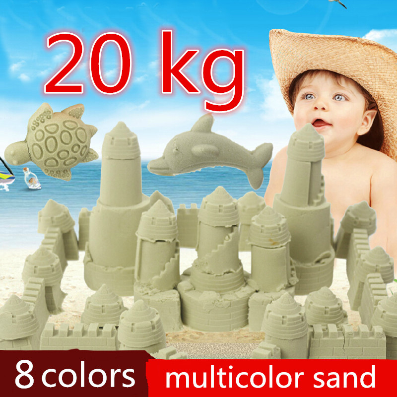 wholesale 20kg dynamic educational Amazing No-mess Indoor Magic Play Sand Children toys Mars space sand green/yellow/purple/blue small strain dynamic properties modeling for cemented sand