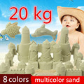 wholesale 20kg dynamic educational Amazing No-mess Indoor Magic Play Sand Children toys Mars space sand green/yellow/purple/blue