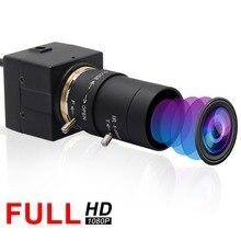H.264 CCTV Sony IMX322…