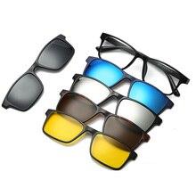 6 ב 1 משקפי שמש קליפ על משקפי שמש מסגרת קוצר ראייה משקפיים משקפיים tr90 מסגרת לנשים גברים מגנטי עדשת משקפי שמש 5 ב 1