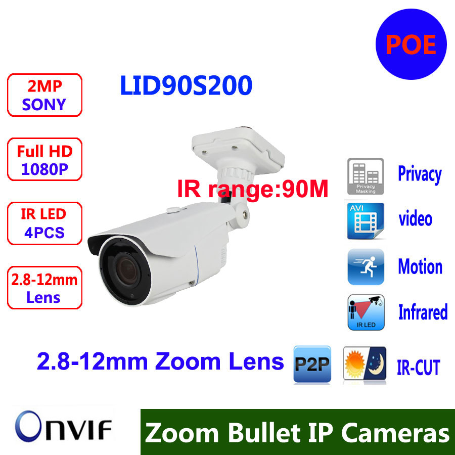 IP Camera PoE 1080P Outdoor Full HD 2MP POE SONY Low Illumination Bullet IP Camera Security P2P ONVIF Zoom Lens PoE cctv camera original hikvision 1080p waterproof bullet ip camera ds 2cd1021 i camera 2 megapixel cmos cctv ip security camera poe outdoor