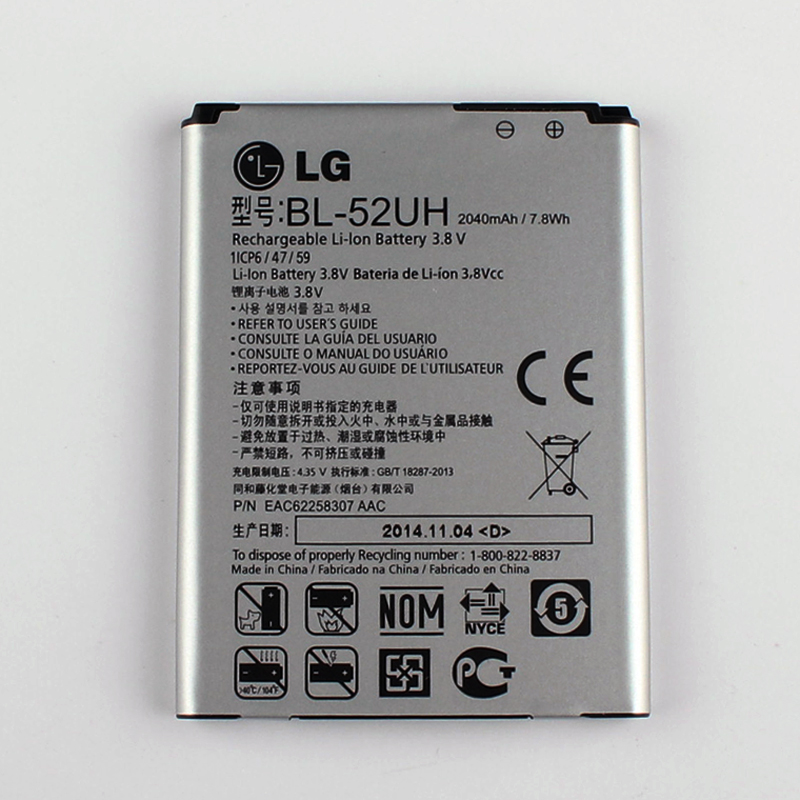New Original LG BL-52UH Battery for LG L65 L70 MS323 D280N D285 D320 D325 DUAL SIM H443 Escape 2 VS876