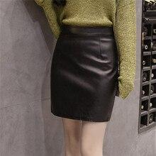 3ecb87c36 Compra formal black skirts y disfruta del envío gratuito en ...
