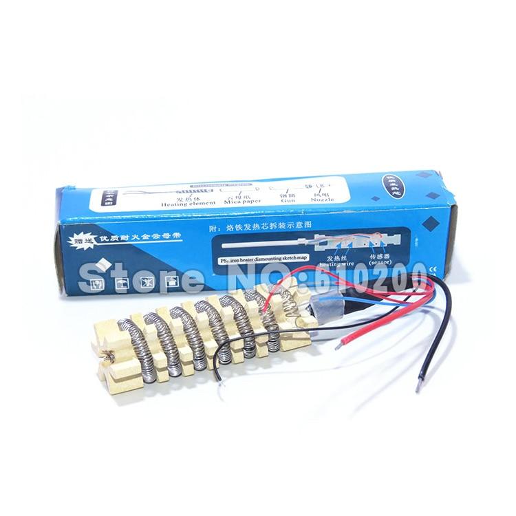 BGA Soldering Station soldering iron Hot Air Gun Heating Element Ceramic Heater Core FOR Saike 858/852D+/898D/858D/8586/952D weller heating element 0058744855 for wp80 soldering irom