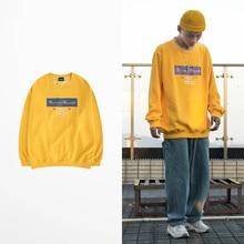 Xxxtentacion Autumn Hoodies Men And Women Skateboard Korean Man Hip Hop Sweatshirt Lil Peep Tracksuit Pullovers