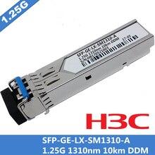بالجملة 10 قطعة/الوحدة ل H3C SFP GE LX SM1310 A SFP مثبت جهاز إرسال واستقبال المفردة LC 1000Base LX 1.25G 1310nm SMF DDM 10 كجم