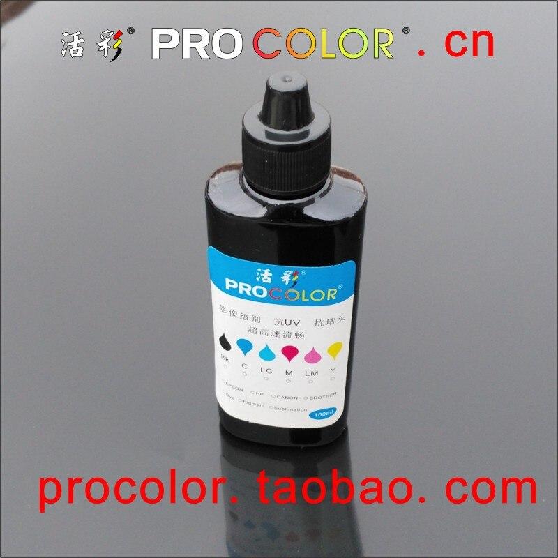 Fekete tinta Kiegészítő készlet CANON HP minden tintasugaras - Irodai elektronika