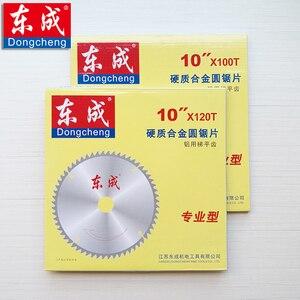 """Image 5 - 10 """"120 zębami TCT ostrza piły tarczowej do Aluminium 255mm 100 zęby pilarka stołowa ostrza do cięcia Aluminium otwór 25.4 lub 20.0mm"""