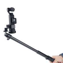 For DJI Osmo Pocket Camera Holder Extension Rod Stick Handheld Gimbal Stabilizer Adapter Mount OSMO Accessories
