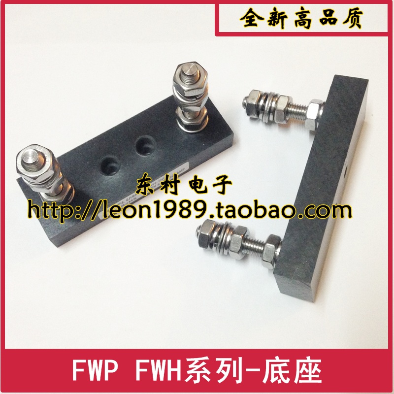[SA]Applicable US bussmann fuse holder FWP Series FWH Series fuse base components-3PCS 40a blade contact fuse link base holder nt00 500v 120ka 660v 50ka