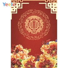 Yeele Chinese wedding Photocall Party Decor Lovers Photography Backdrops Personalized Photographic Backgrounds For Photo Studio