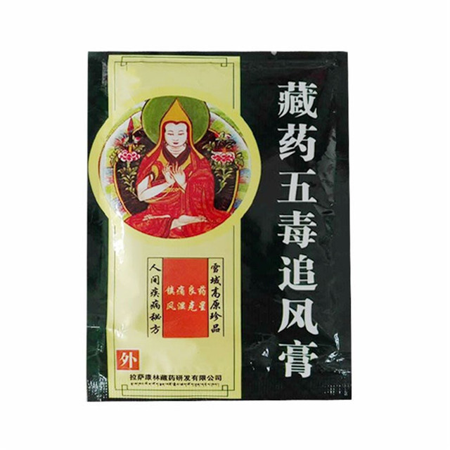 Love Thanks Health Care Emperor Scorpion Venom Essential oil Chinese Menthol Pain Relieving 8Patches/bag Herbal Patch Essential Oil