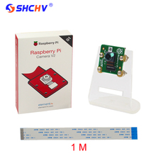 Sale Original Official Raspberry Pi 3 Camera V2 Module 8MP Pixels 1080P 720P Video RPI 3 PI3 Camera + Acrylic Holder + 1M FFC