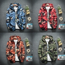 Mens Camo Hoodie Zip Up Jacket Hooded Top Warm Coat Jacket O