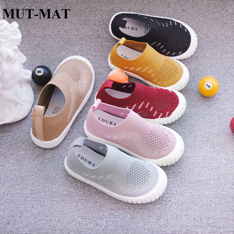 Children's Shoes Fly Woven Thin Section Hollow Mesh Children's Shoes Boy  And Girl Barefoot T Shoes