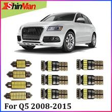 ShinMan 22 шт. безотказный светодиодный автомобильный светильник, интерьерный светильник светодиодный комплект для Audi Q5 SQ5 светодиодный интерьерная посылка 2008- Аксессуары