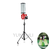Professional Automatic Badminton Serve Apparatus Training Partner For Badminton Practice Auto Step Training Machine S4025