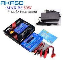 Akaso Батарея lipro баланс Зарядное устройство Imax B6 зарядное lipro Цифровой баланс Зарядное устройство + 12 В 5A Адаптеры питания + зарядки Кабели