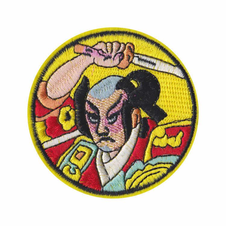 日本モンスター日本サムライと女性動物刺繍パッチアップリケ Diy の Tシャツジャケットバッジ