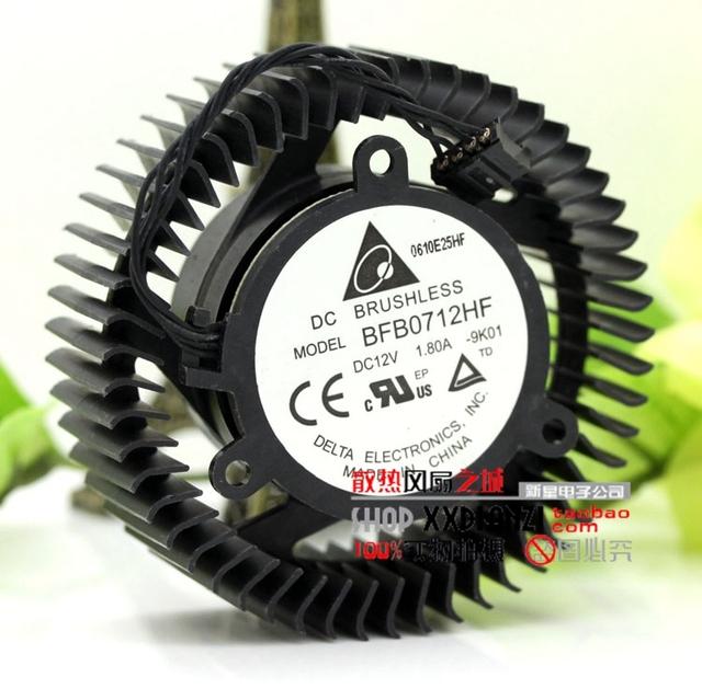 Gran volumen de aire EVGA GTX670 BFB0712HF 470480 versión masculina de la tarjeta gráfica ventilador de la turbina