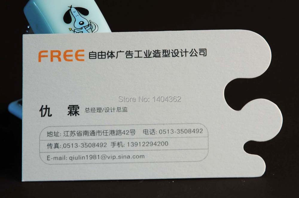 Visit Card Printing Die Cut Business Card Personalized Custom Business Cards Full Color And Good Quality