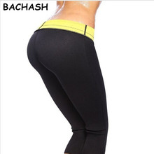 BACHASH Sexy Hot Panties