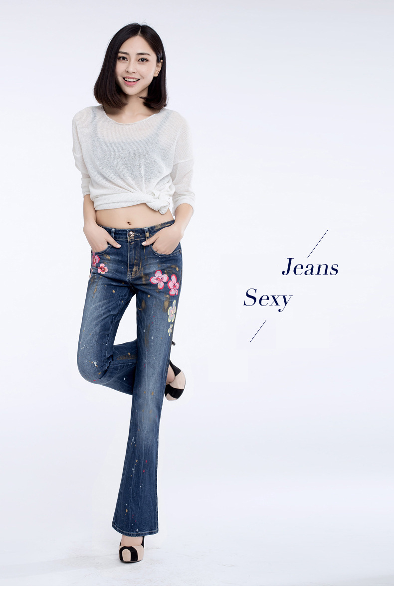 FERZIGE Jeans Women Painted Flowers Washed Mid Waist Stretch Slim Fit Bell Bottoms Flared Pants