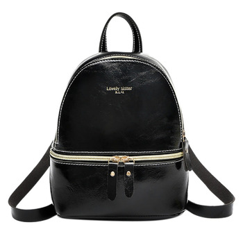 e1ee2be6c540 HTNBO корейский стиль сплошной цвет женский рюкзак 2019 Мини кожаный  повседневный студенческий рюкзак однотонный школьный рюкзак для девочек