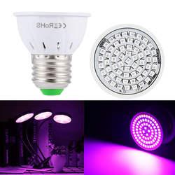 E27/E14/GU10/B22/MR16 полный спектр светодиодный роста растений лампы светать Фито лампа MR16 красные, синие светодиодный для растений