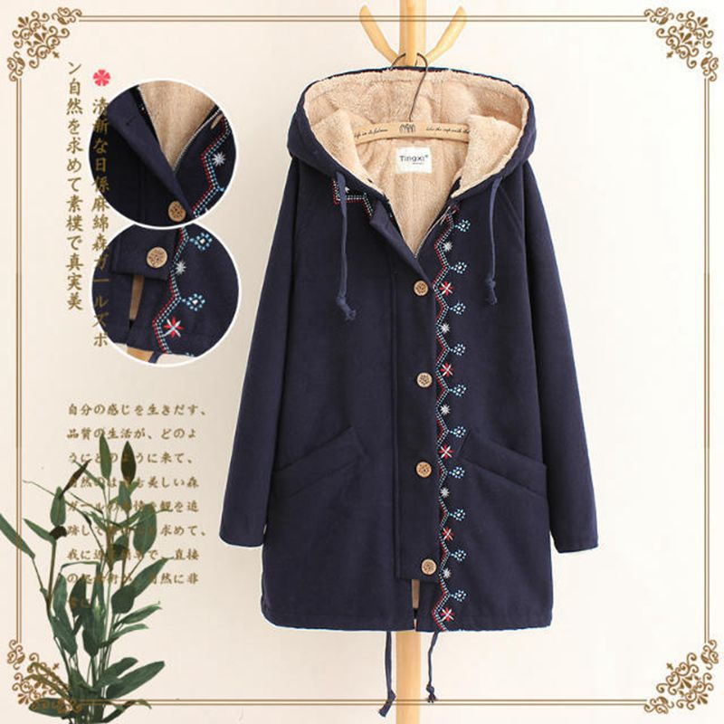 2017 Spring New Women Jacket Chinese Style Mori Girl Embroidery Solid Casual Loose Long Sleeve Hooded Outerwear Female Coat 2015 new mori girl wave raglan hooded loose sleeve medium long wadded jacket female
