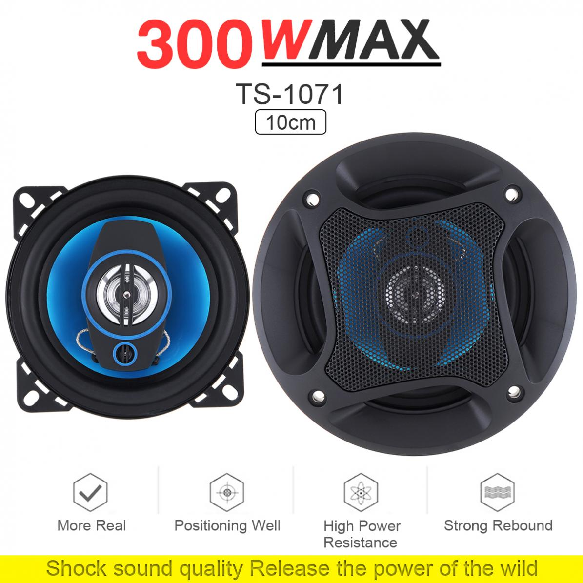 1 Pair 4 Inch 2 Way 300W Car Speaker Automobile Car HiFi Audio Full Range Frequency Coaxial Speaker High Pitch Loudspeaker цена 2017