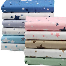 6pcs5pcs 40*50cm Cotton Fabrics for Sewing Dress Curtain DIY Handmade Home Textile Cloth Star Patter Patchwork Quilting Fabric