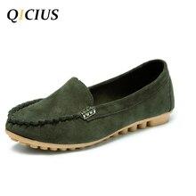 QICIUS2017 Новое поступление повседневная женская обувь женские лоферы Мокасины Модные слипоны Женская обувь на плоской подошве B0031