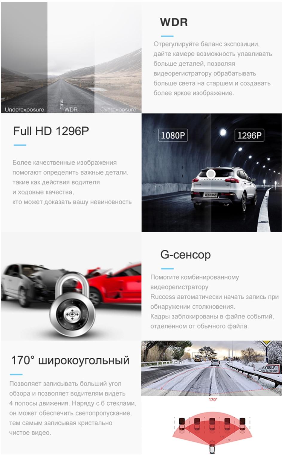 RUCCESS Radar Detectors Anti Car Radar Detector for Russia with GPS Police Radar 170 Degree CAR DVR Full HD 1080P Video Recorder (12)