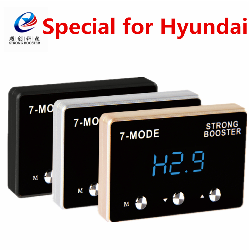 7-mode Drive Electronic Throttle controller speical for Hyundai SantaFe 2.4,Veloster,IX25,IX35,AZERA,car strong booster speed