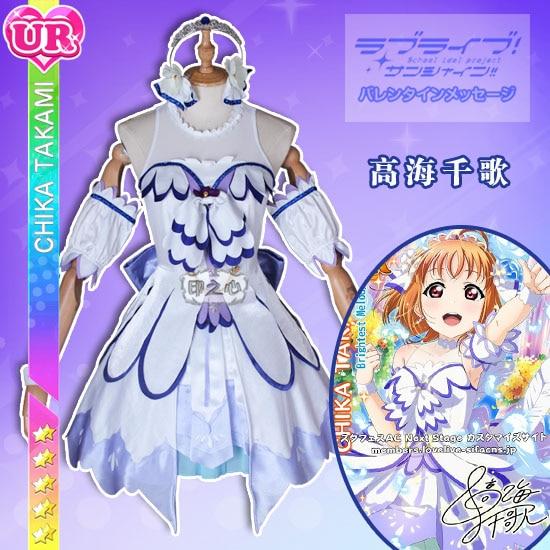 Aqours Love Live! Солнце! Версия фильма песня Chika You Hanamaru Рубин яркая Мелодия униформа косплей костюм