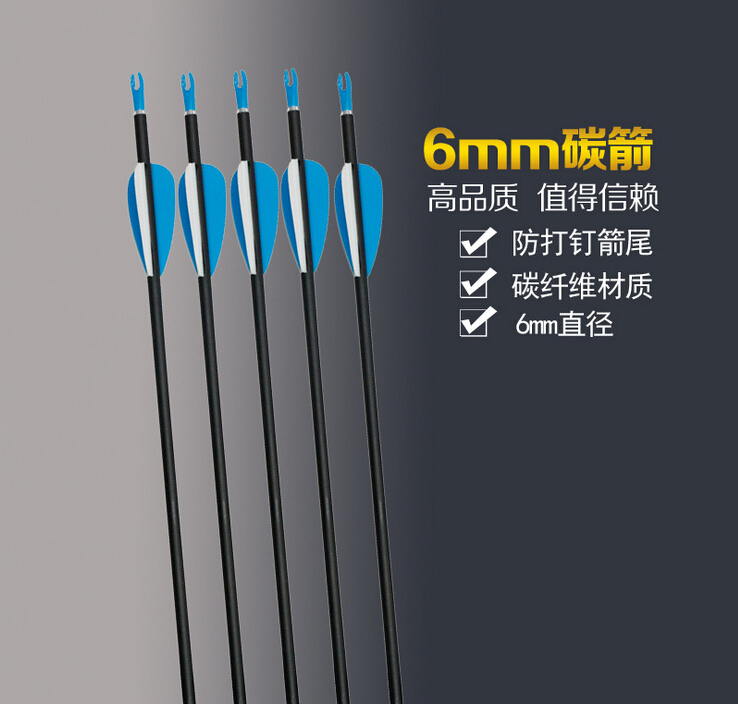 Recurve Arrow Rubber Feather Exclusively For Export To International Standards 6mm Mixed Carbon Arrow