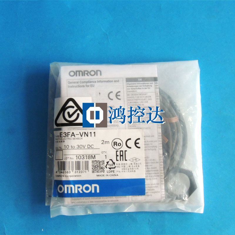 Prix spécial nouveau original OMRON interrupteur photoélectrique E3FA-VN11