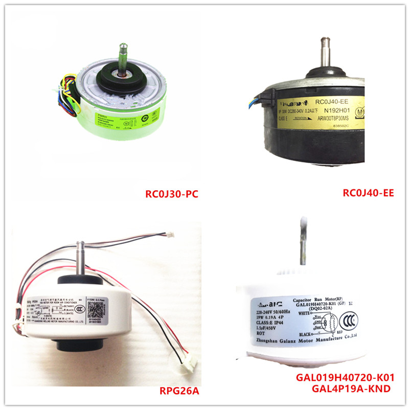 RC0J30-PC/RC0J40-EE/RPG26A/GAL4P19A-KND /GAL019H40720-K01/RPG20D/RPG20E/RPG13H