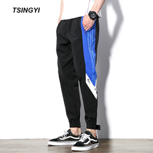 Tsingyi Embroidery Letters Splicing Mens Sweatpants joggers Casual Pants Men Legging Masculina Elastic Waist Sweatpants Trousers