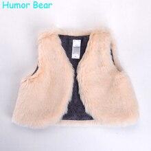 Humor Bear Bébé Filles Vêtements Coton Faux De Fourrure Gilets Automne Hiver Survêtement Mode Filles Garçons Vêtements