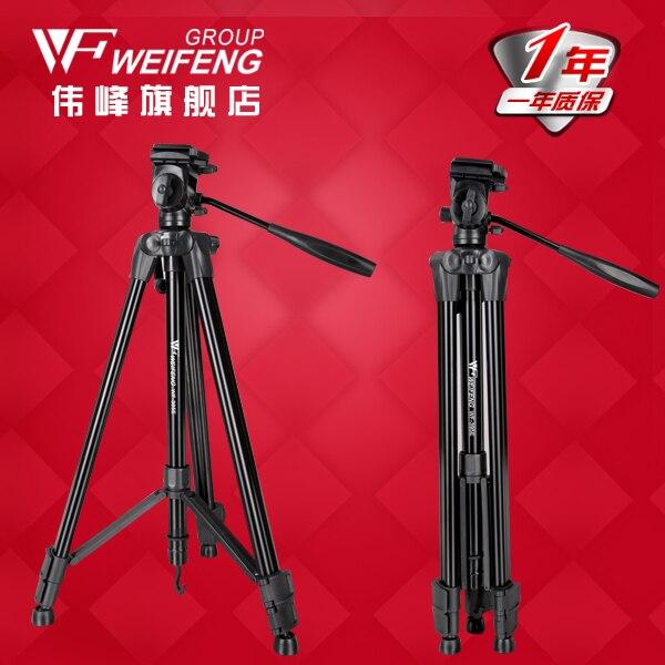 dhl gopro Weifeng wf-395e slr camera dv tripod wf395e  aluminum alloy tripod  portable tripod wholesale weifeng hj c224b portable camera tripod monopod