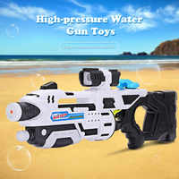 Brand New Arrival Children Toy High Pressure Large Capacity Water Gun Pistols Toy Large Children Guns Outdoor Games