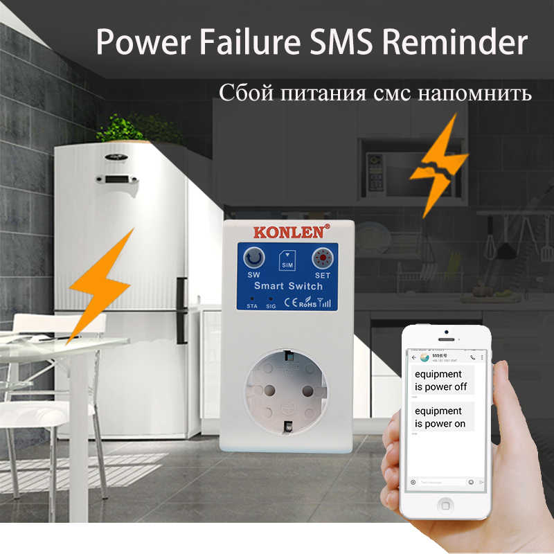16A Контроллер Температуры GSM розетка выключение питания сигнализация домашний умный реле Интеллектуальный SMS выход дистанционного управления ворот