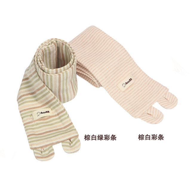 Ruanmm organic cotton baby scarf 100% cotton baby stripe muffler scarf spring and autumn child collars