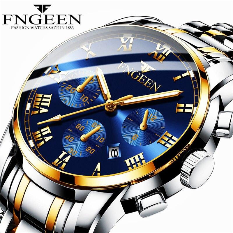Luxury Gold Men Watch Good Quality Men's Quartz Clock Stainless Steel Watches 30m Waterproof Calendar Date (Small dial not work)