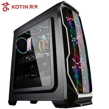 Kotin A7 AMD Ryzen 5 2600 Hexa Core игровой ПК настольный GTX1050TI GPU 120 ГБ SSD 8 Гб DDR4 2666 ram компьютерный стол для PUBG вентиляторы RGB