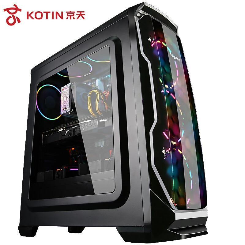 Kotin A7 AMD Ryzen 5 2600 Hexa Core Gaming PC Desktop GTX1050TI GPU 120GB SSD 8GB DDR4 2666 RAM Computer Desk For PUBG RGB Fans